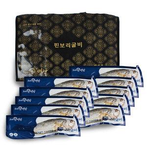 영광법성포 장모님 찐보리굴비 3호 10미 30-32cm 간편
