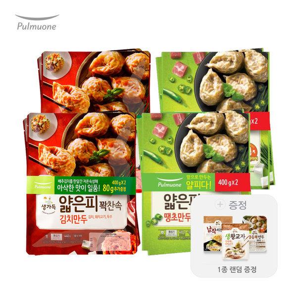 얇은피 혼합 8봉 (김치4개+땡초4개)+증정