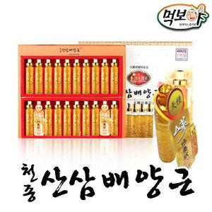 최상급 천종산삼배양근 20ml 20병+쇼핑백(인삼/홍삼)