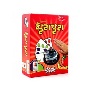 할리갈리 코리아보드게임즈 (정품)