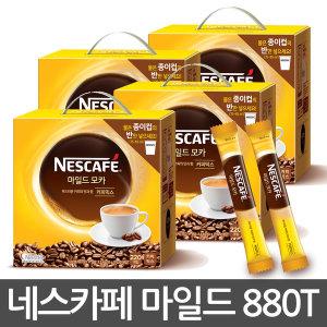 네스카페 마일드 모카 커피믹스 220Tx4박스 총 880T