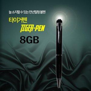 볼펜녹음기 고성능 고음질 펜형 업무용 20시간연속 8GB