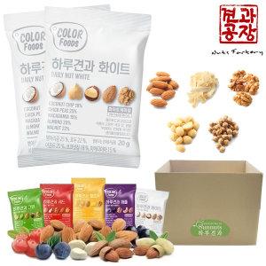하루견과 화이트 100봉 / 벌크박스 (썬넛트)