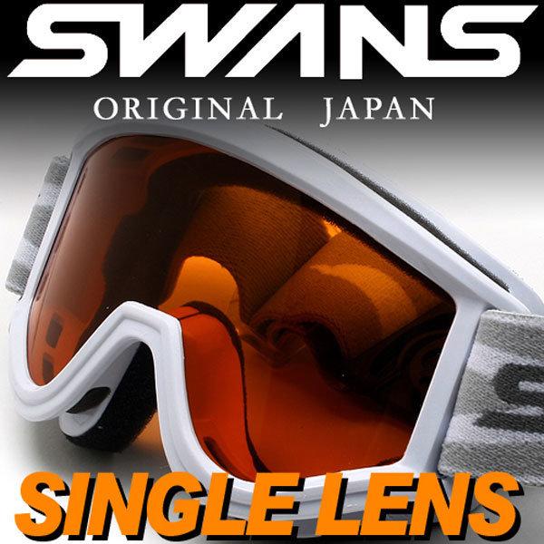 SWANS 스키고글 보드고글 145H 스페어랜즈