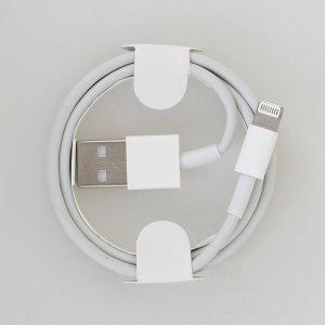아이폰 충전 케이블 8핀 라이트닝 아이패드 Cable AAA