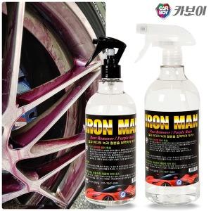 카보이 철분제거제1L/녹제거제/세차용품/휠광택
