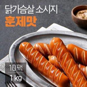 (잇메이트) 잇메이트 닭가슴살 소시지 훈제맛 100gx10팩(1kg)