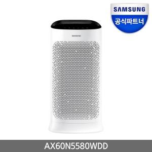 인증점 삼성 블루스카이 공기청정기 AX60N5580WDD