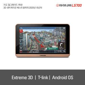아이나비 내비게이션 LS700 16GB / 2020년 신제품