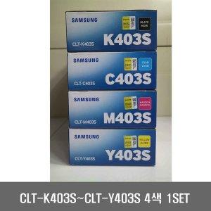 삼성토너 CLT-K403S C403S M403S Y403S SL-C435 선택1