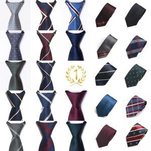 판매1위 남자 남성 수동 자동 슬림 넥타이