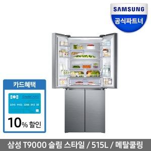 인증점P 삼성 T타입 냉장고 RF52M5972S8 (10%중복할인)