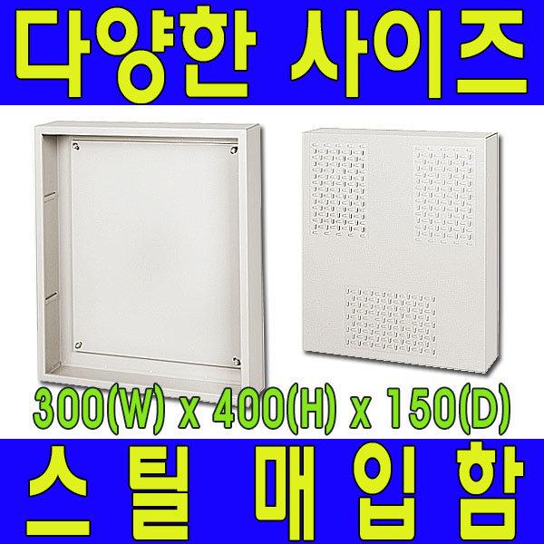 TSB-3040 매입분전함 벽체매입 매립 콘트롤박스 전기