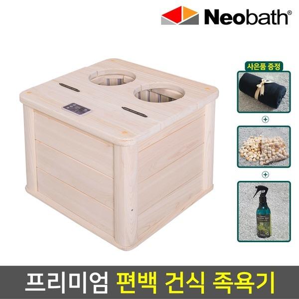 GSN-1309 편백나무 원적외선 건식 발 족욕기 수족냉증