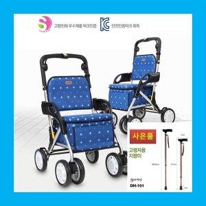 노인보행기/보행보조기/어르신선물/노인유모차/DH508