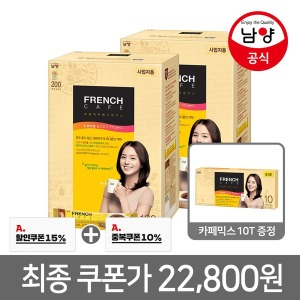 카페믹스/믹스커피/ 프렌치카페 커피믹스 320T+10T