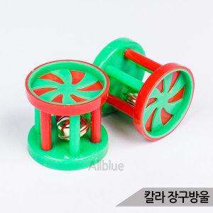 칼라 장구방울 앵무새 장난감 장구모양 방울장난감
