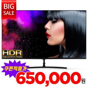 49인치 4K UHD LED TV 모니터 UHD TV LG모듈패널