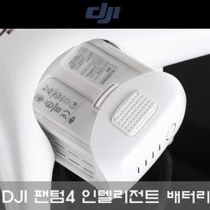 DJI 팬텀4 인텔리전트 배터리