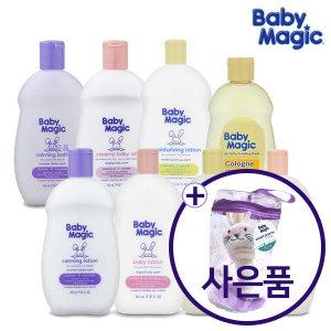 (베이비매직)BabyMagic 신제품 베이비로션/오일/워시