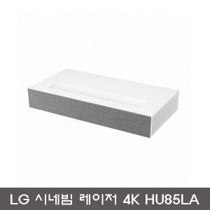 LG전자 시네빔 HU85LA 최신제조 NT
