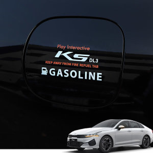 2020 K5 DL3 주유구 커버 혼유방지 레터링 랩핑스티커