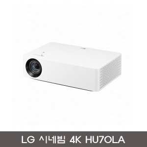 LG전자 시네빔 HU70LA 당일발송 추가금X NT