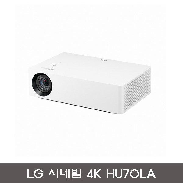 LG전자 시네빔 HU70LA 추가금X NT