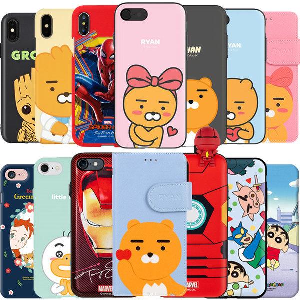 핸드폰 갤럭시S20 S10 5G S9플러스 노트10 노트9 A90