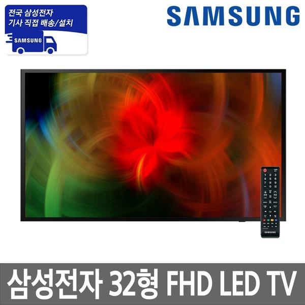 삼성 비즈니스 TV 32인치 81cm LED 스탠드형 무료설치
