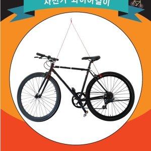 자전거와이어걸이 자전거보관 자전거벽걸이 자전거거
