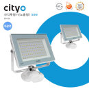 cityo 사각투광기 노출형 화이트 50W 주광색 / 모음전