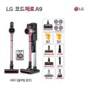 E  LG 코드제로 A9 A9579P  블라썸핑크  + 물걸레키트
