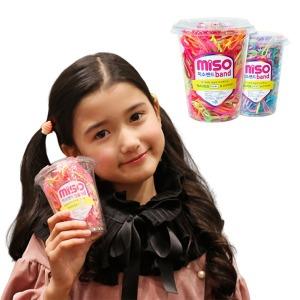미소밴드 유아 어린이집 대용량 TPU 고무줄 머리끈