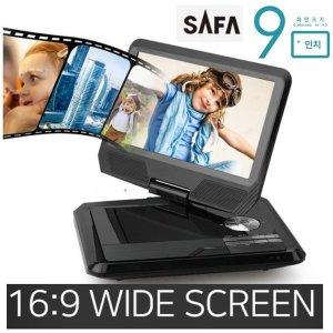 휴대용 DVD 플레이어 SDV 9 USB SD카드지원  차량거치