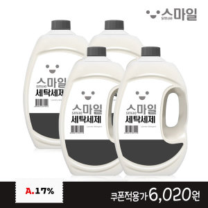스마일 세탁세제 (2.5L 4개)
