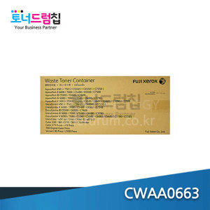 DC-II C5400 C6500 C7500 폐토너회수통 수입 CWAA0663