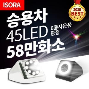 45LED/58만화소 후방카메라 역광보정 네비호환M1-008L