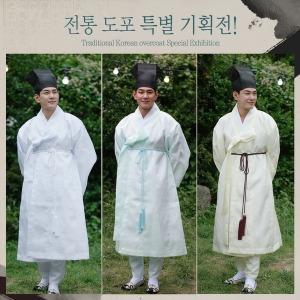 도포 두루마기 제사옷 시제복 선비옷 선비도포 한복