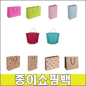 종이쇼핑백 친환경 마트 쇼핑백 신청개구리