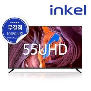 140cm(55) UHD TV 무결점보증 직영AS 설치무료