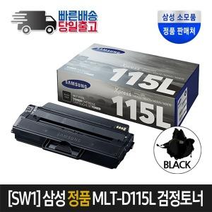 삼성토너 정품 MLT-D115L SL-M2620/M2820/M2830DW