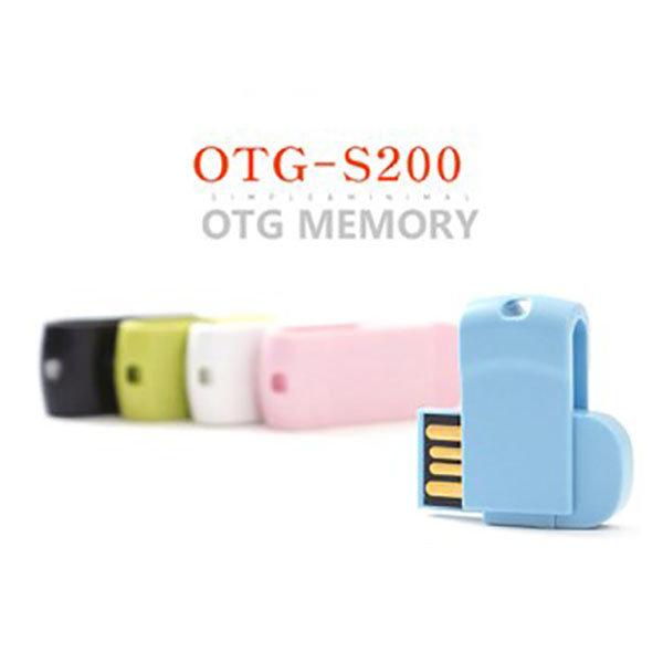 하우디s200 OTG USB메모리 8GB 도매 인쇄 판촉1876160