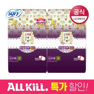 귀애랑 슈퍼롱 오버나이트 생리대 20Px2팩