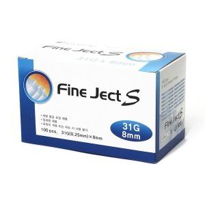 파인젯 31G 8mm 인슐린 펜니들