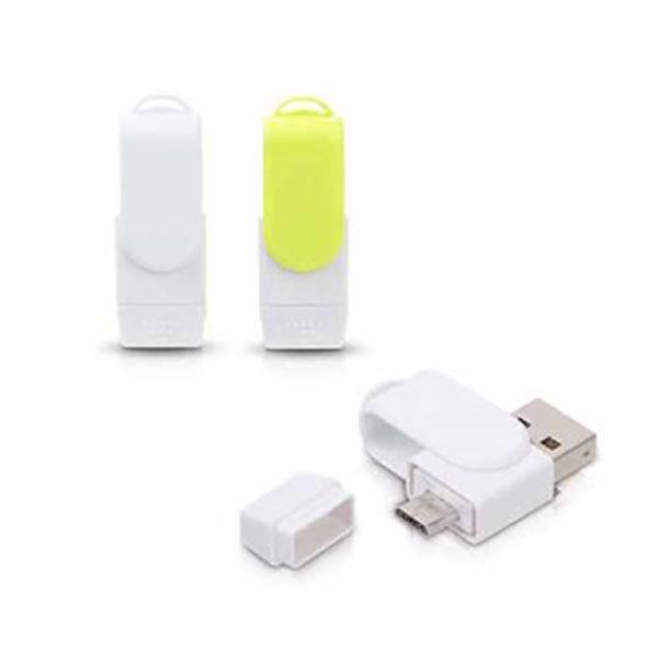 OTG(5핀) USB메모리 S100 8GB 도매 인쇄 판촉 942500