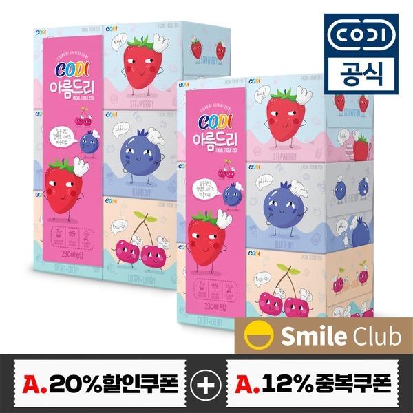 코디 아름드리 미니 미용티슈 230매 6입X2개/화장지