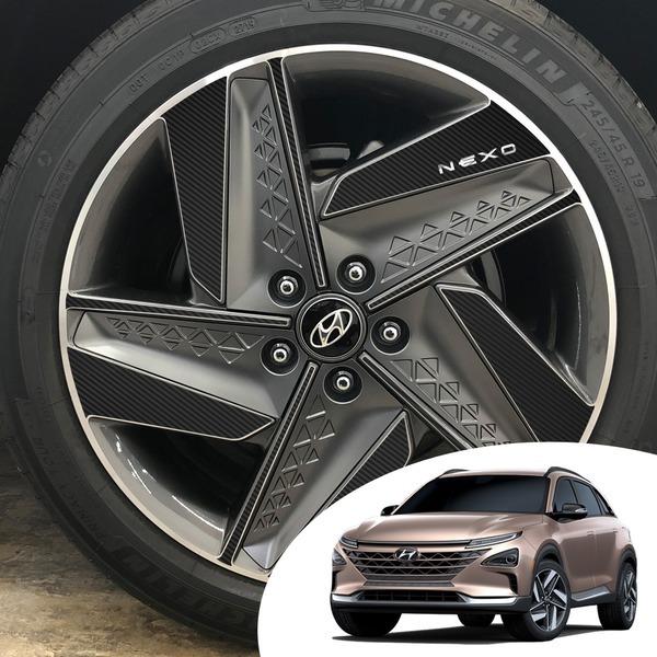 넥쏘 19인치 휠 스포크 포인트 레터링 데칼 스티커