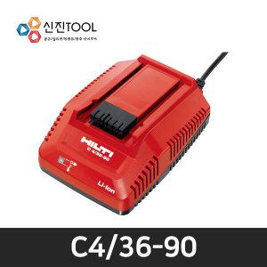C4/36-90 리튬이온배터리 충전기 7.2V-36V 호환가능