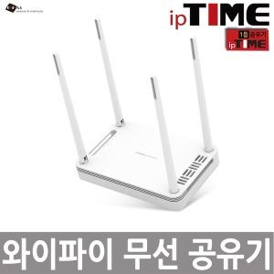 아이피타임 ipTIME A2004MU 유무선 와이파이 공유기